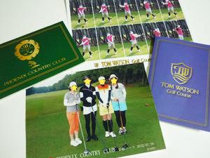 ゴルフ旅行