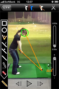 Swing Reader Golf