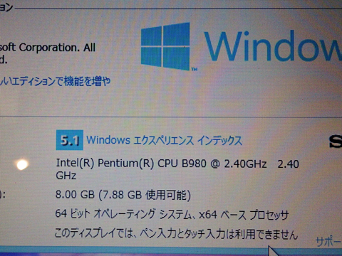 DSC_0110_20130908202358be9.jpg