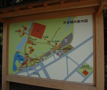 外宮map