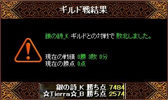 20130513015128405.jpg