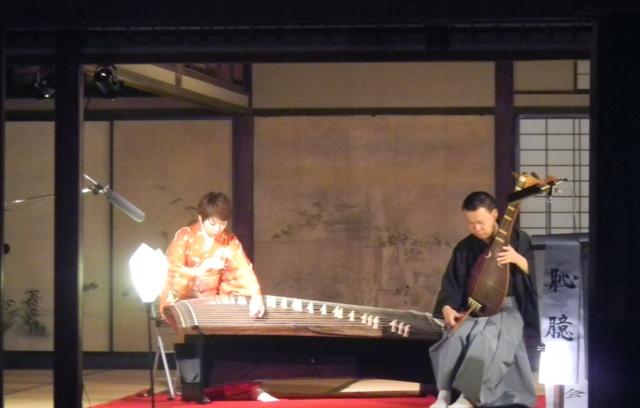 三渓園2012 - コピー
