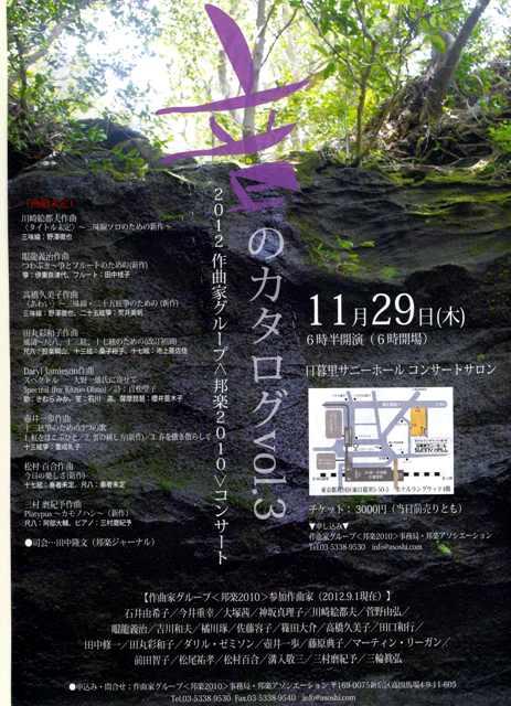 音のカタログvol3044 - コピー