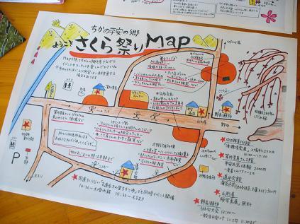 さくら祭りマップ