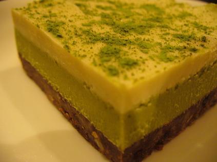 グリーンティケーキ2