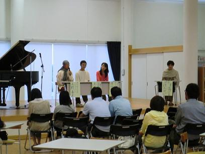ALECイベント様子1(小