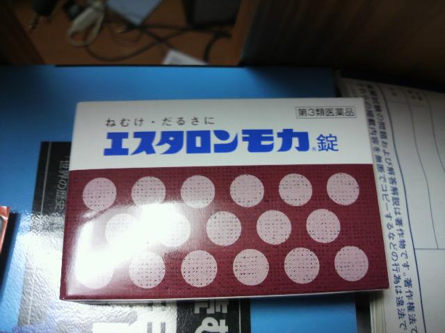 2012032521200001.jpg