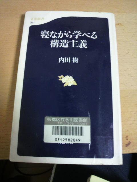 2012040300400000.jpg
