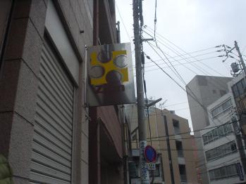 DSC03456.jpg
