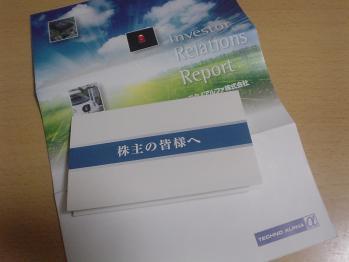 DSC03568.jpg