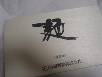 DSC03985.jpg