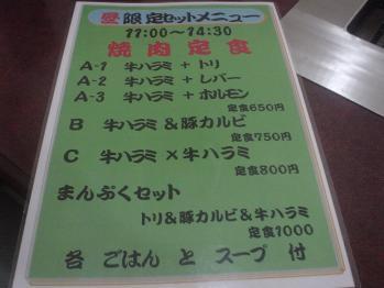 DSC04037.jpg
