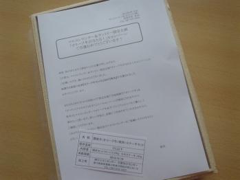 DSC04538.jpg