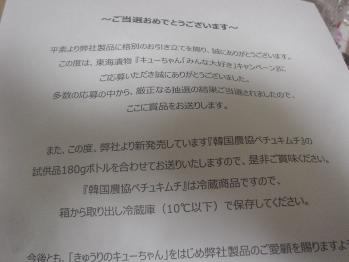 DSC05047.jpg