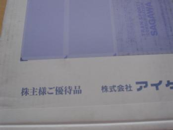 DSC05951.jpg