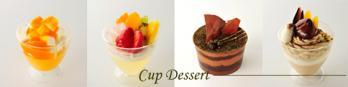 cupdessert_new.jpg