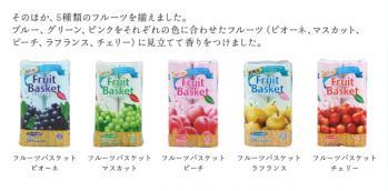 fruit_01_lineup.jpg