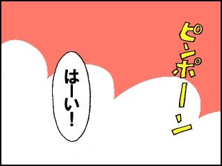 001_20141203201353dea.jpg