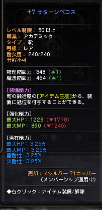 20130421.png