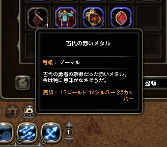 20130827.png