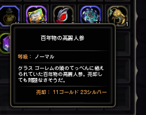 20130907.png