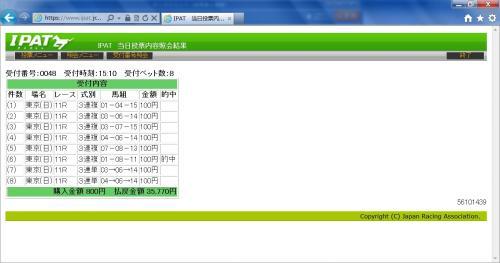 13051201_convert_20130512183931.jpg