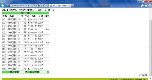13051202_convert_20130512184129.jpg