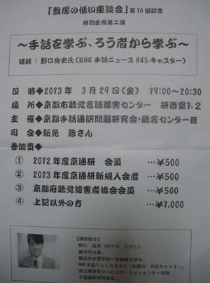 IMGP4223.jpg