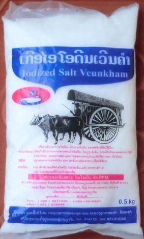 3 12.3.16ラオスの塩0