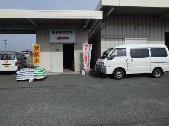 15 12.4.10浜松4 (123)