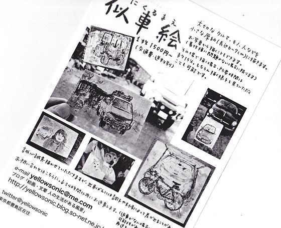 4 新スキャン_0021