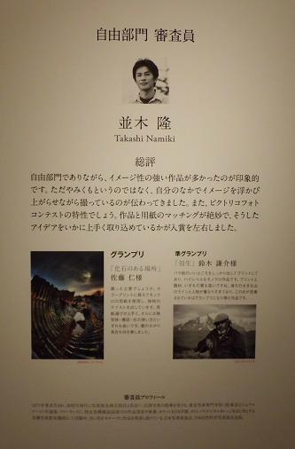 9 12.4.21グループ展6日目・銀座 (27)