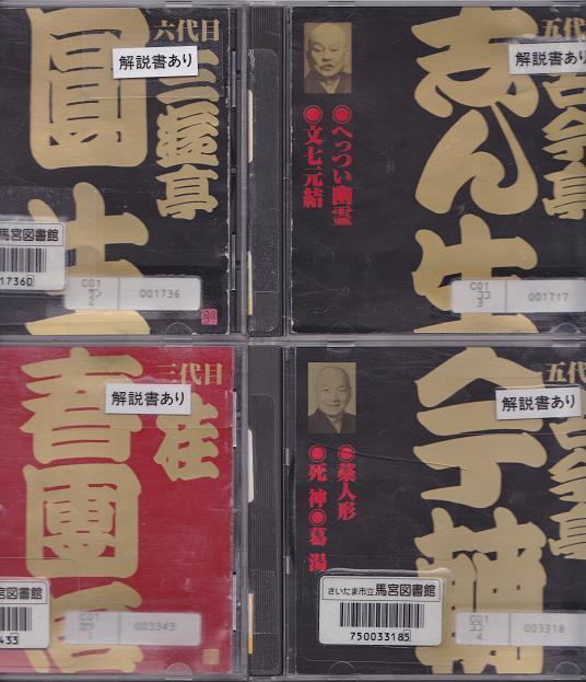 新スキャン_0031