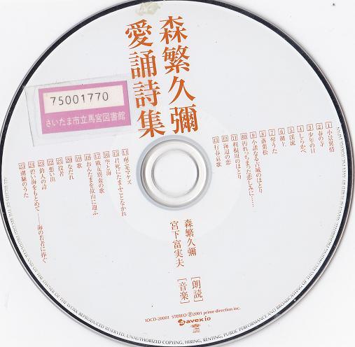 新スキャン_0033