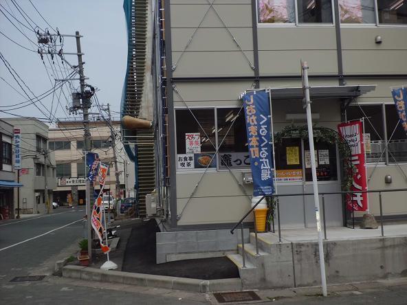 7 12.4.25-26鎌先温泉 (108)