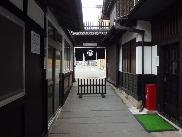 8 12.4.25-26鎌先温泉 (119)