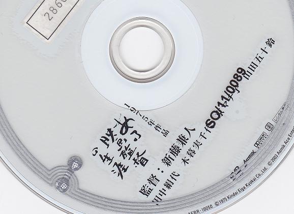 新スキャン_0038