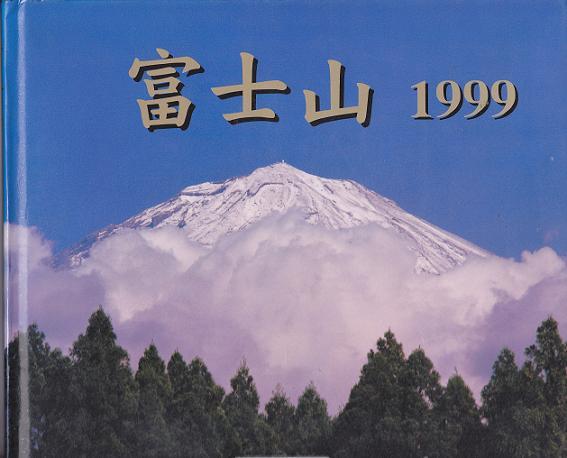 新スキャン_0044
