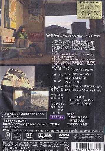 5 新スキャン_0011