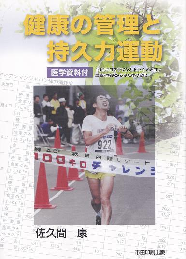 2 新スキャン_0017