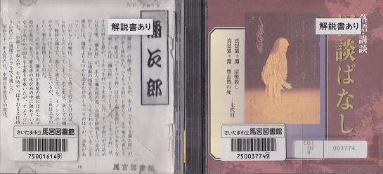 3 新スキャン_0023