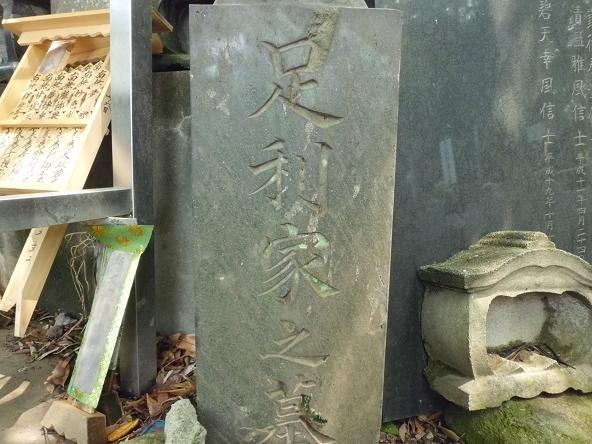 5 12.529花の丘清河寺 (3)