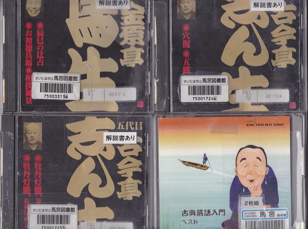 コピー ~ 12.6.8氷川神社のあじさいブログ用1