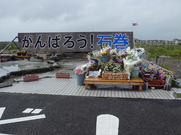 3 12.6.10BS旅行会石巻、女川、雄勝、南三陸 (14)