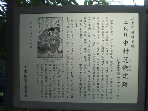 2 10.7.13深川散策 (11)