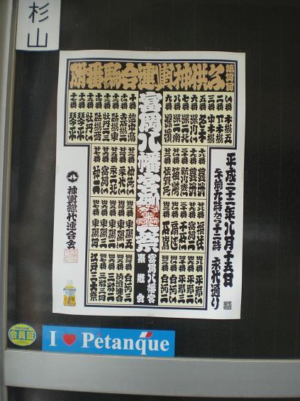 3 10.7.13深川散策 (15)