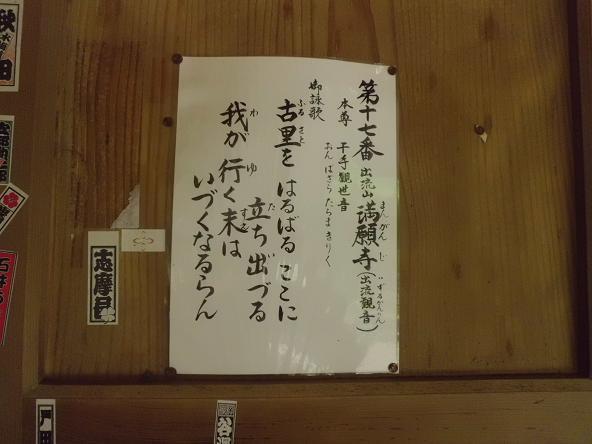 12.6.15釣り出流(栃木県) (73)