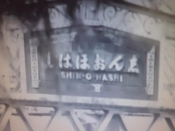 4 12.6.19ブログ用忍ぶ川 (35)