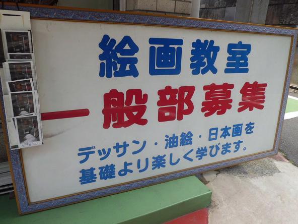 1 12.7.4採光舎1日目ほかブログ用  (16)