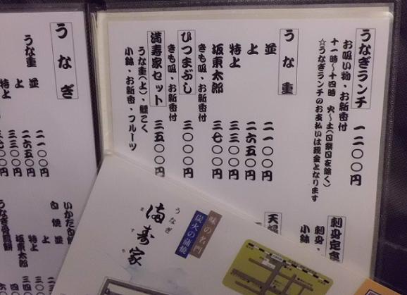 3 12.7.4採光舎1日目ほかブログ用  (27)